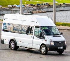 14 Seater Minibus Hire Watford